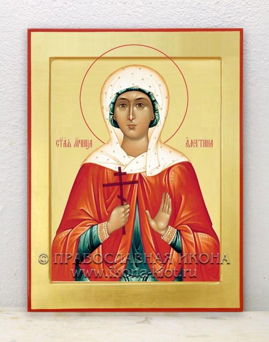 Икона «Алевтина Кесарийская, мученица»