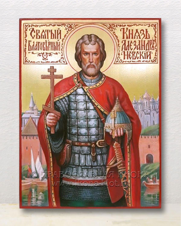 Икона «Александр Невский, великий князь» (образец №35)