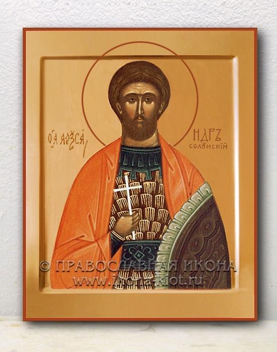 Икона «Александр Солунский, мученик»