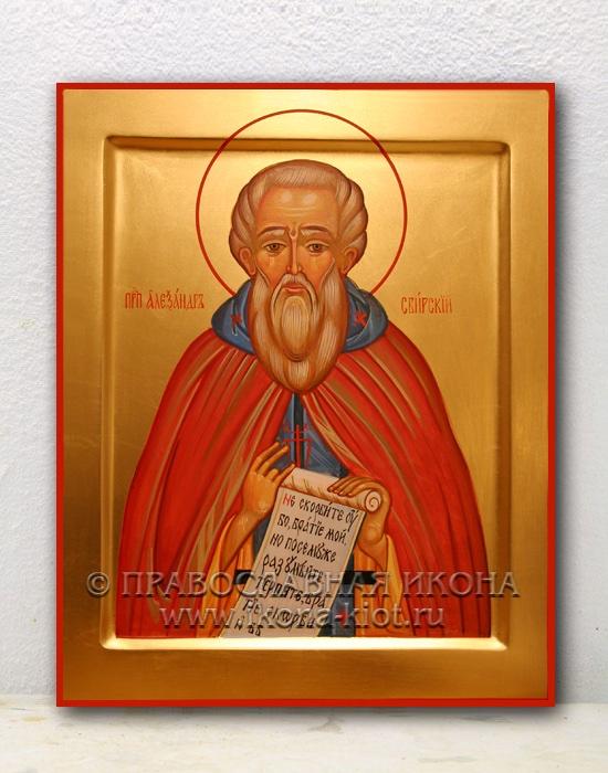 Икона «Александр Свирский» (образец №1)