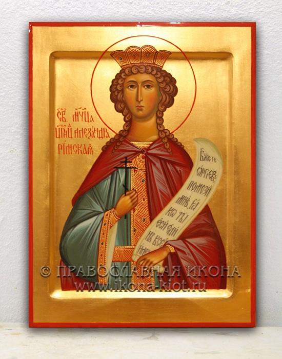 Икона «Александра Римская, царица» (образец №1)
