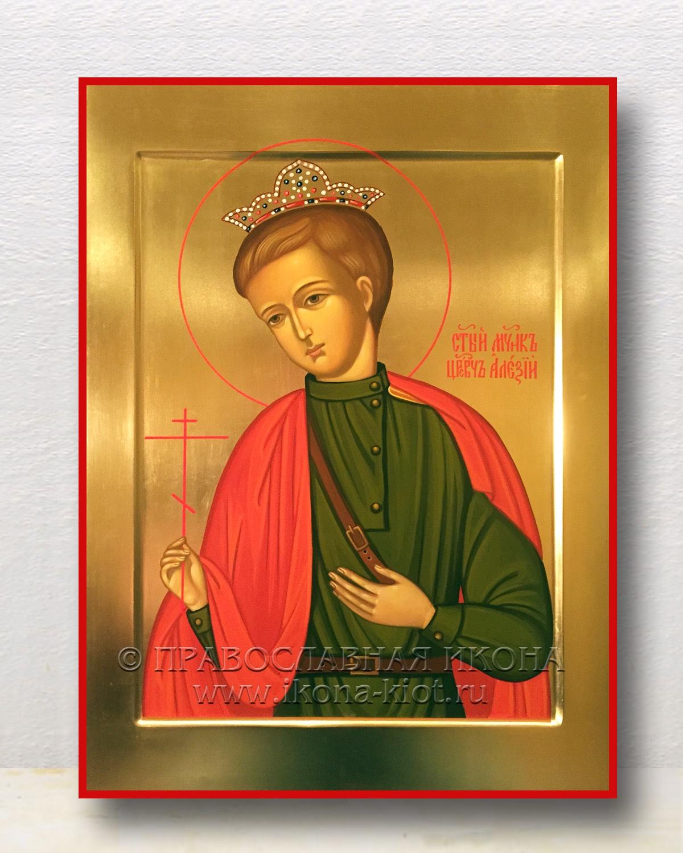 Икона «Алексий цесаревич, мученик»