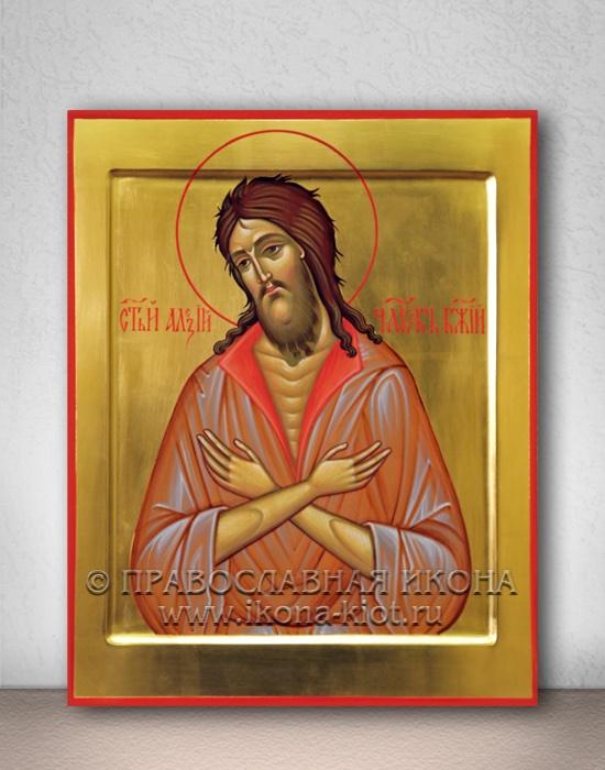 Икона «Алексий человек Божий» (образец №4)