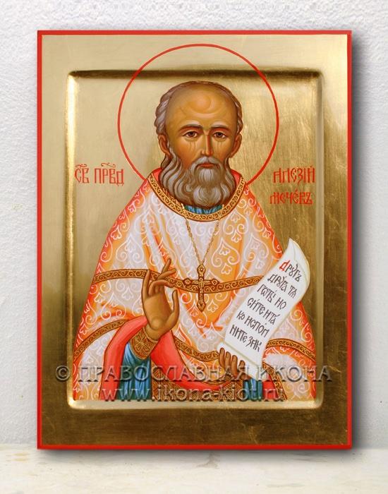 Икона «Алексий Праведный (Мечев)»