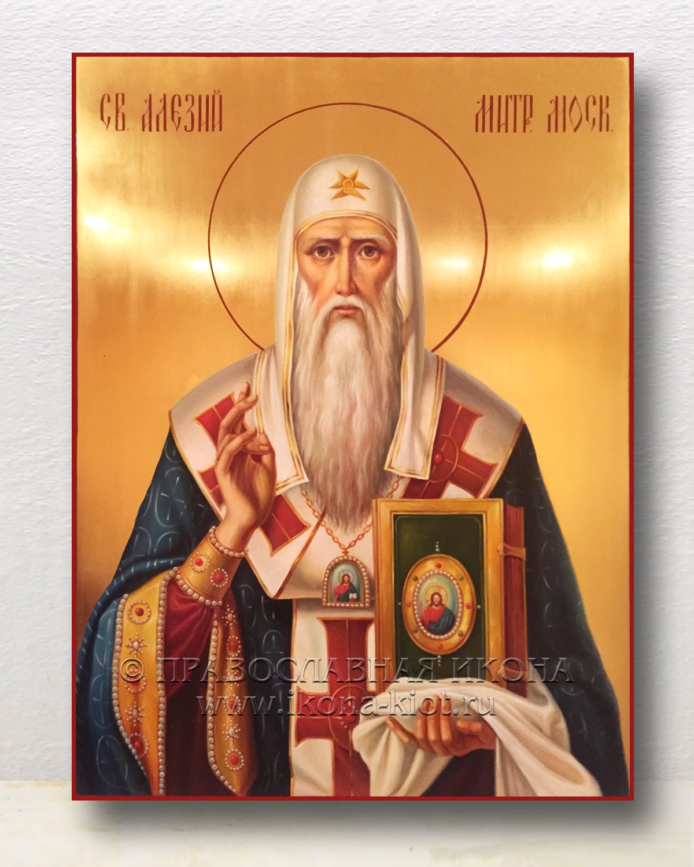 Икона Алексий Митрополит Московский ...: www.ikona-kiot.ru/ikona/alexiy-mitropolit.html