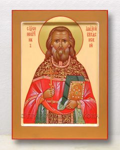 Икона «Алексий Введенский, священномученик»