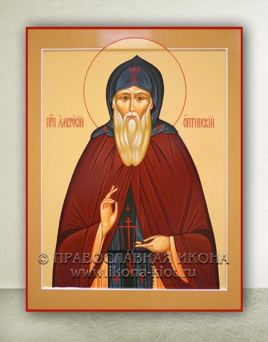 Икона «Амвросий Оптинский, преподобный» (образец №1)