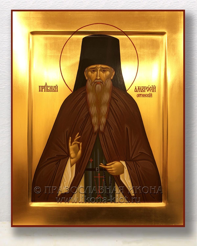 Икона «Амвросий Оптинский, преподобный» (образец №3)