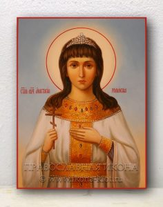 Икона «Анастасия Романова, мученица»