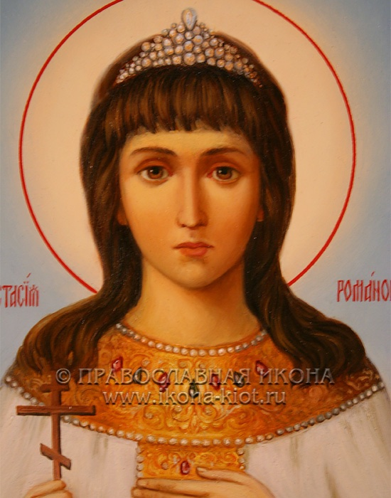 Икона «Анастасия Романова, мученица» (образец №2)