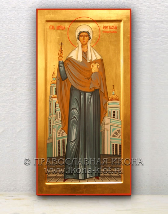 Икона «Анастасия Узорешительница, великомученица» (образец №1)