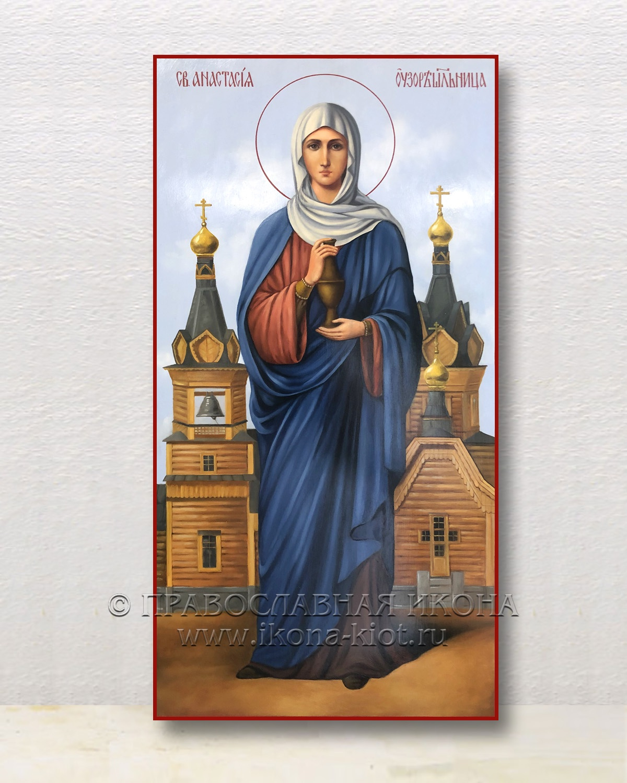 Икона «Анастасия Узорешительница, великомученица» (образец №11)