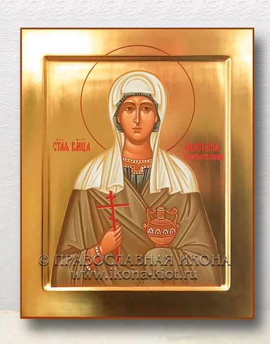 Икона «Анастасия Узорешительница, великомученица» (образец №7)