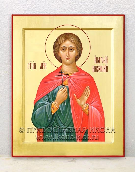 Икона «Анатолий Никейский, мученик» (образец №2)