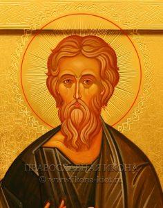 Икона «Андрей Первозванный, апостол» (образец №17)