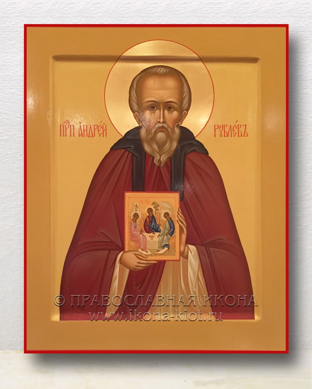 Икона «Андрей Рублев, преподобный, иконописец» (образец №1)