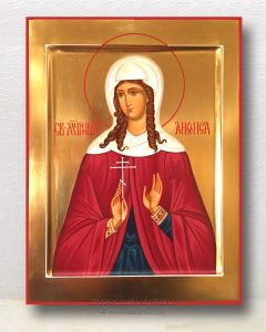 Икона «Анфиса Римская, мученица»