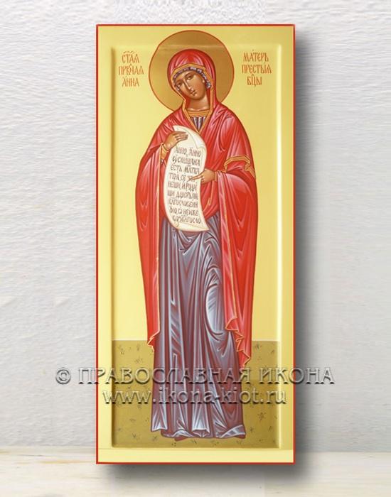 Икона «Анна Праведная, мать Богородицы» (образец №4)