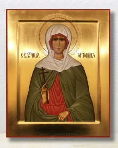 Икона «Антонина, мученица» (образец №3)