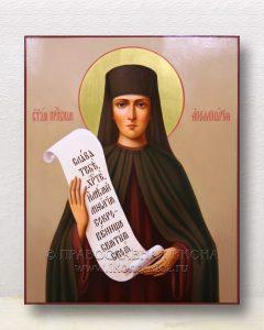 Икона «Аполлинария, преподобная» (образец №6)