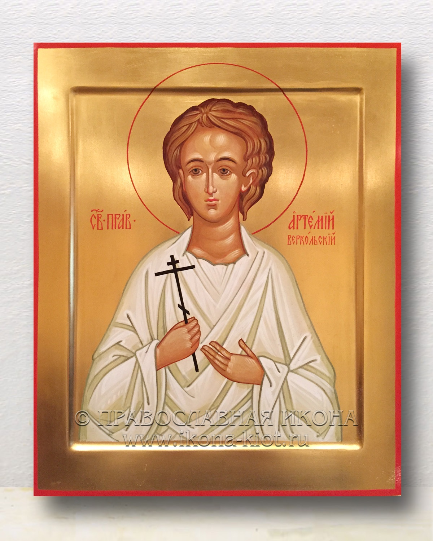 Икона «Артемий Веркольский, мученик» (образец №5)