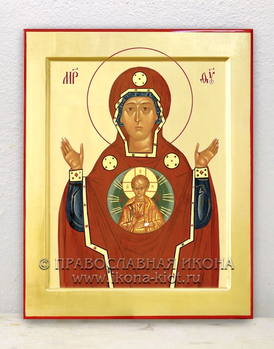 Икона «Абалацкая Божия Матерь» (образец №1)
