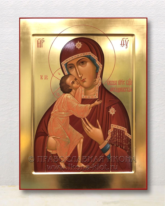 Икона «Феодоровская Божия Матерь» (образец №8)