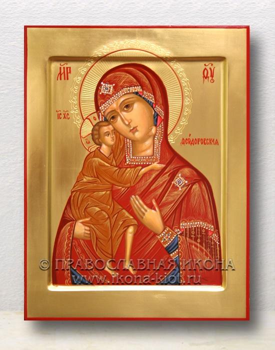 Икона «Феодоровская Божия Матерь» (образец №9)