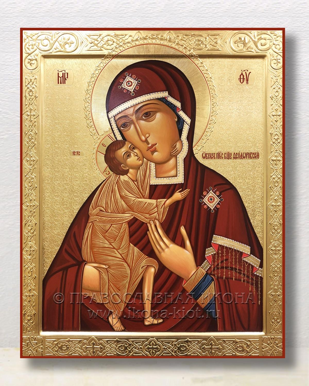 Икона «Феодоровская Божия Матерь» (образец №2)