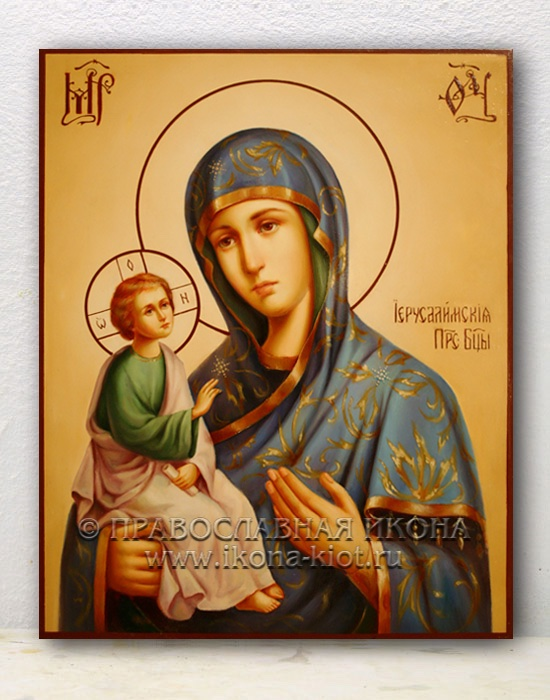 Икона «Иерусалимская Божия Матерь» (образец №1)