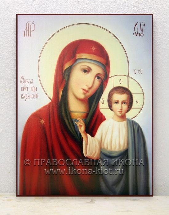 Икона «Казанская Божия Матерь» (образец №17)