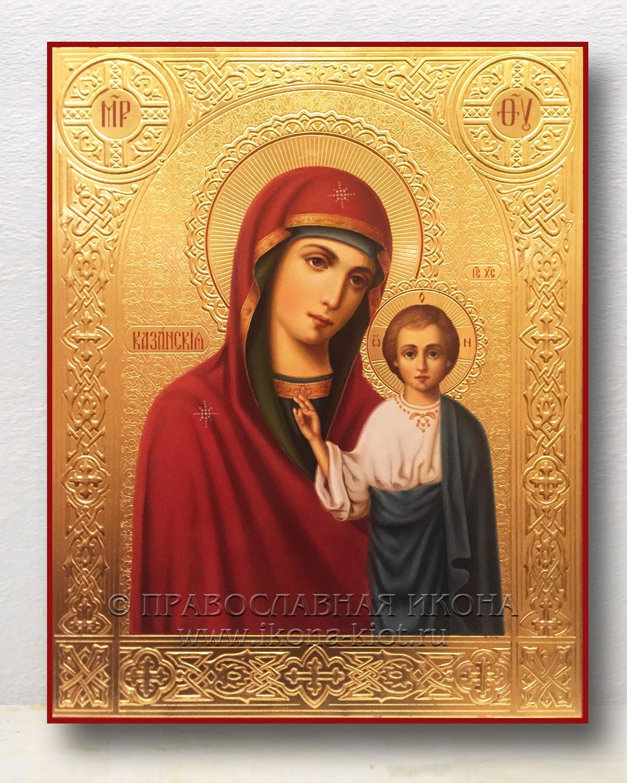 Икона «Казанская Божия Матерь» (образец №32)