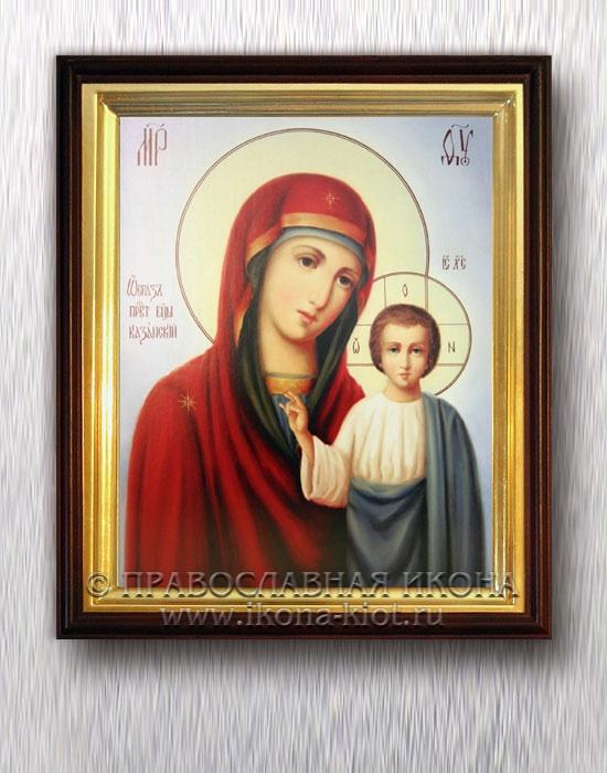 Икона «Казанская Божия Матерь» (образец №34)