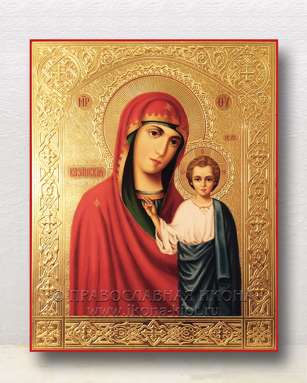 Икона «Казанская Божия Матерь» (образец №38)