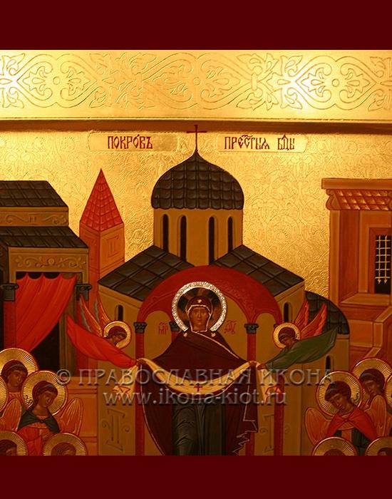 Икона «Покров Пресвятой Богородицы» (образец №14)