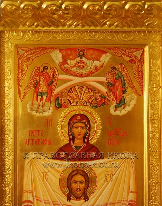 Икона «Порт-Артурская Божия Матерь» (образец №4)