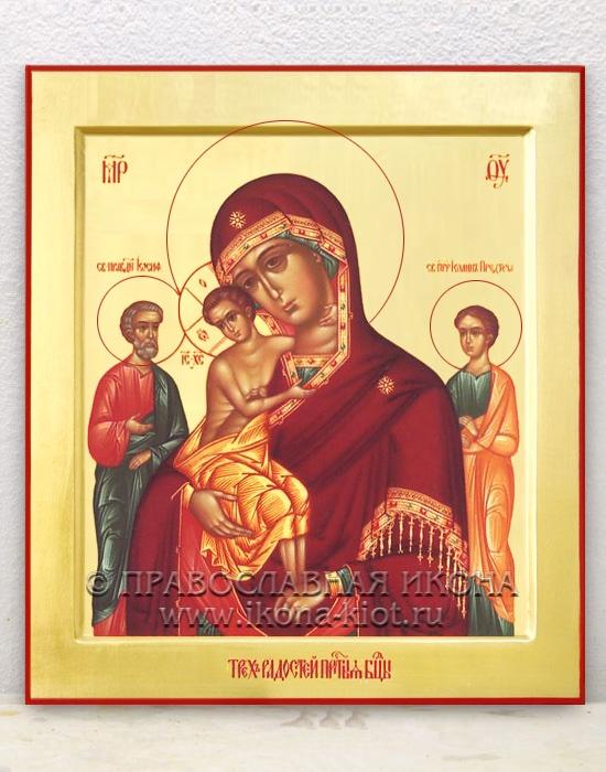 Икона «Трех Радостей»