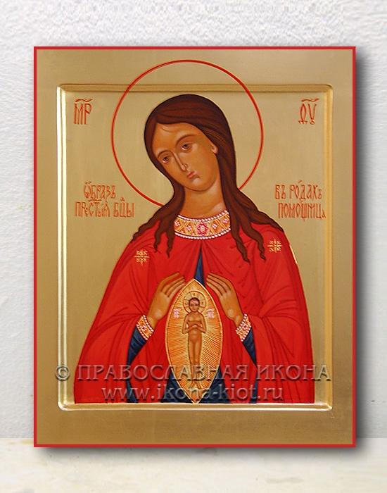 Икона «Помощница в родах» (образец №1)