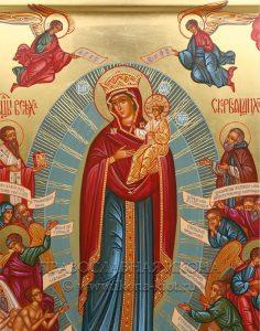 Икона «Всех Скорбящих Радость» (образец №4)