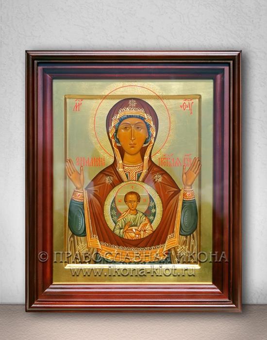 Икона «Знамение Пресвятой Богородицы» (образец №2)
