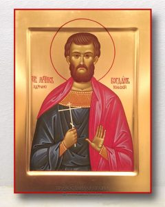Икона «Богдан (Феодот) Адрианопольский, мученик»