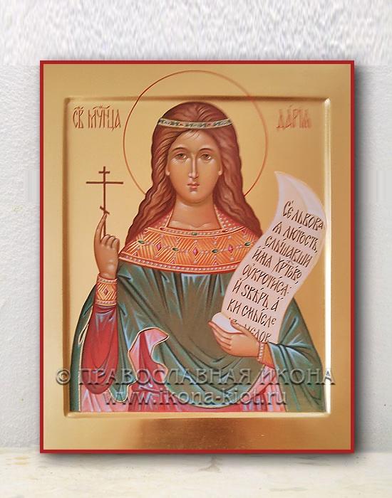 Икона «Дарья, мученица» (образец №1)