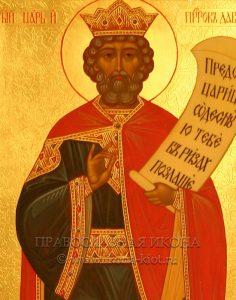 Икона «Давид пророк, царь» (образец №4)