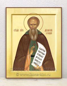 Икона «Дионисий Глушицкий» (образец №1)