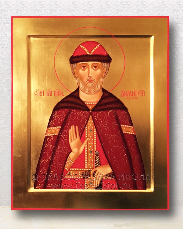 Икона «Дмитрий Донской, князь» (образец №10)