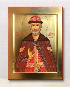Икона «Дмитрий Донской князь» (образец №11)