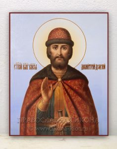 Икона «Дмитрий Донской князь» (образец №5)