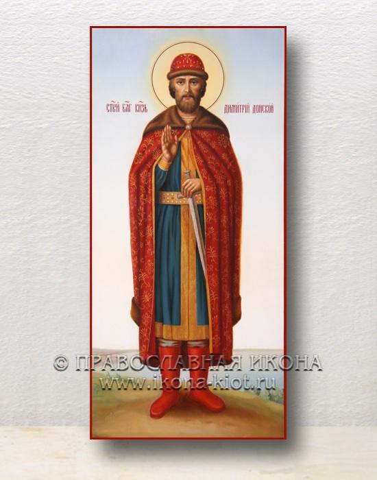 Икона «Дмитрий Донской, князь» (образец №6)