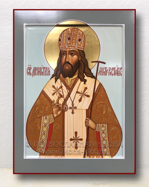 Икона «Дмитрий Ростовский, митрополит» (образец №3)