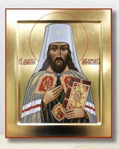 Икона «Дмитрий Ростовский, митрополит» (образец №4)